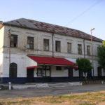 Antigüa Estación de Tren de Baradero
